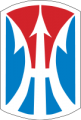 11th-infantry-brigade-ssi.png