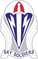 173rd-airborne-brigade-dui.png
