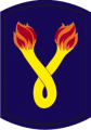 196th-infantry-brigade-ssi.png