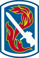 198th-infantry-brigade-ssi.png