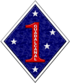 1st-marine-division.png