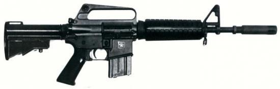 image d'arme de guerre